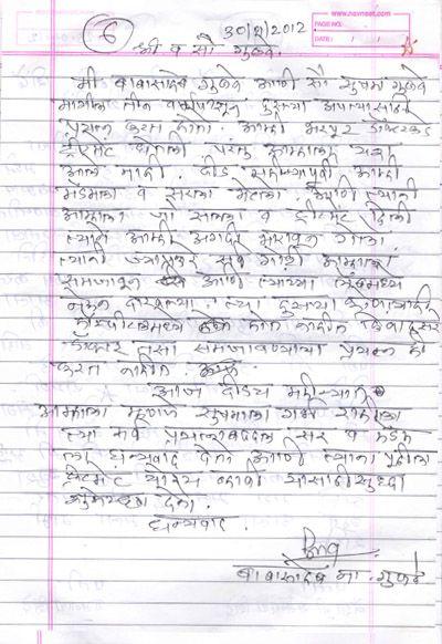 samarthivf testimonial 6